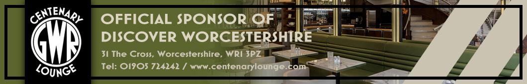 Centenary Lounge Sponsorship Banner
